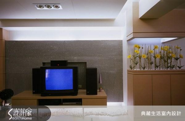 30坪老屋(16~30年)_休閒風案例圖片_典藏生活室內設計_典藏_05之3