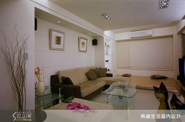 30坪老屋(16~30年)_休閒風案例圖片_典藏生活室內設計_典藏_05之1