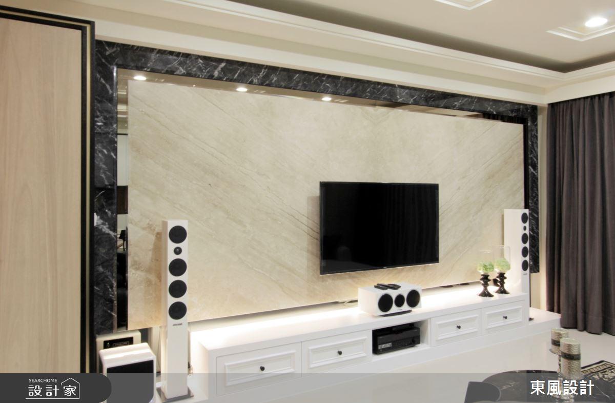 35坪新成屋(5年以下)_新古典客廳案例圖片_東風室內設計_東風_36之4