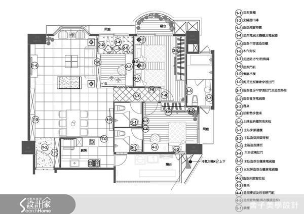 33坪新成屋(5年以下)_新中式風案例圖片_舍子美學設計_舍子美學_06之10