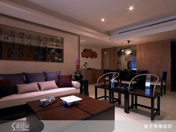 33坪新成屋(5年以下)_新中式風客廳案例圖片_舍子美學設計_舍子美學_06之2