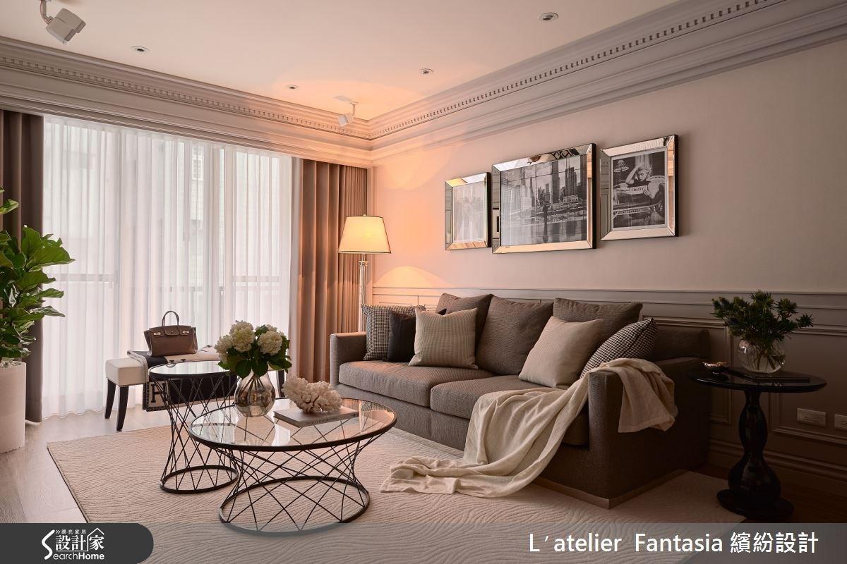 34坪老屋(16~30年)_新古典客廳案例圖片_L′atelier Fantasia 繽紛設計_繽紛_29之1