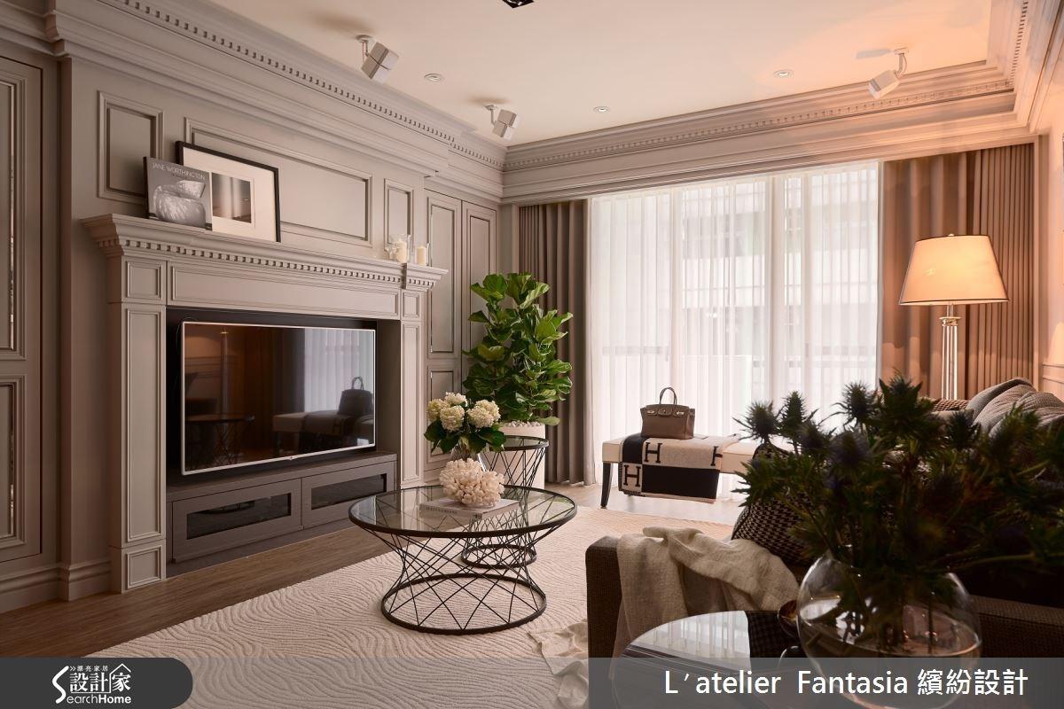 34坪老屋(16~30年)_新古典客廳案例圖片_L′atelier Fantasia 繽紛設計_繽紛_29之3