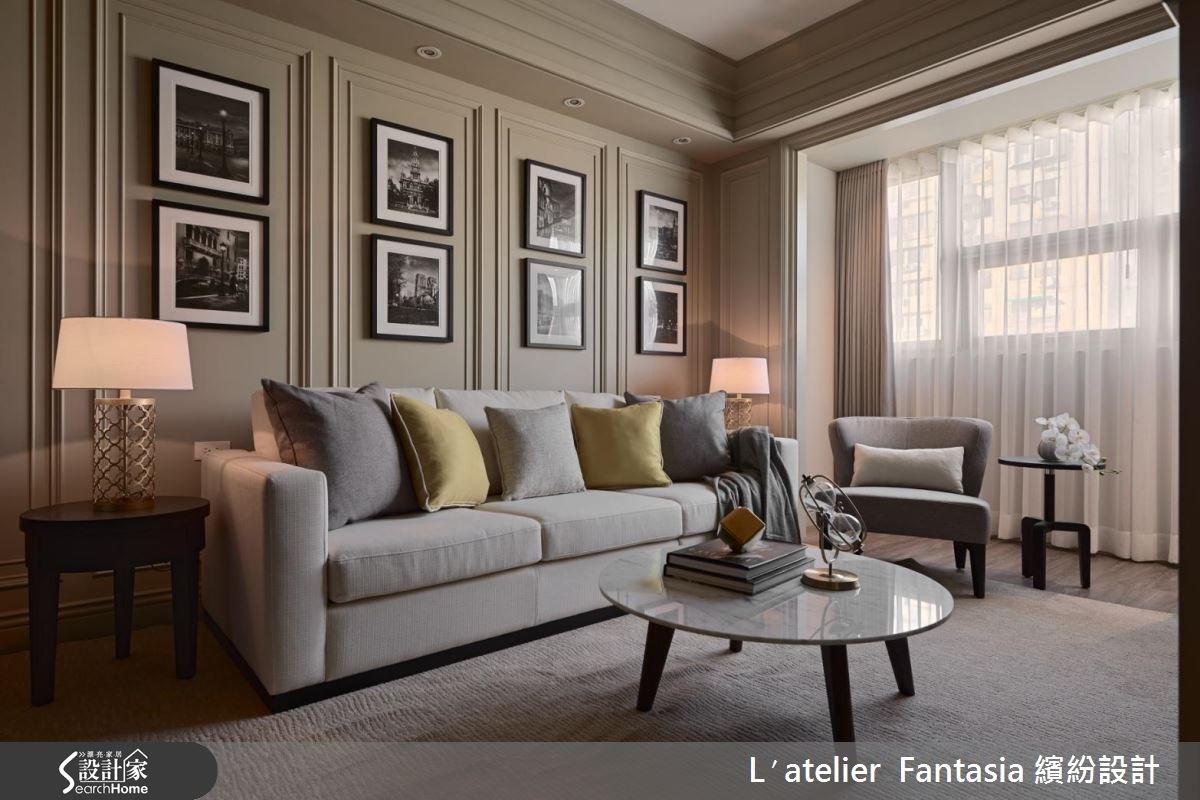 22坪新成屋(5年以下)_奢華風客廳案例圖片_L′atelier Fantasia 繽紛設計_繽紛_38之4
