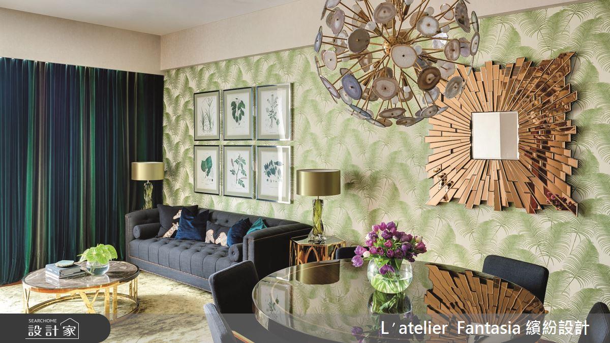 38坪新成屋(5年以下)_奢華風客廳餐廳案例圖片_L′atelier Fantasia 繽紛設計_繽紛_60之2