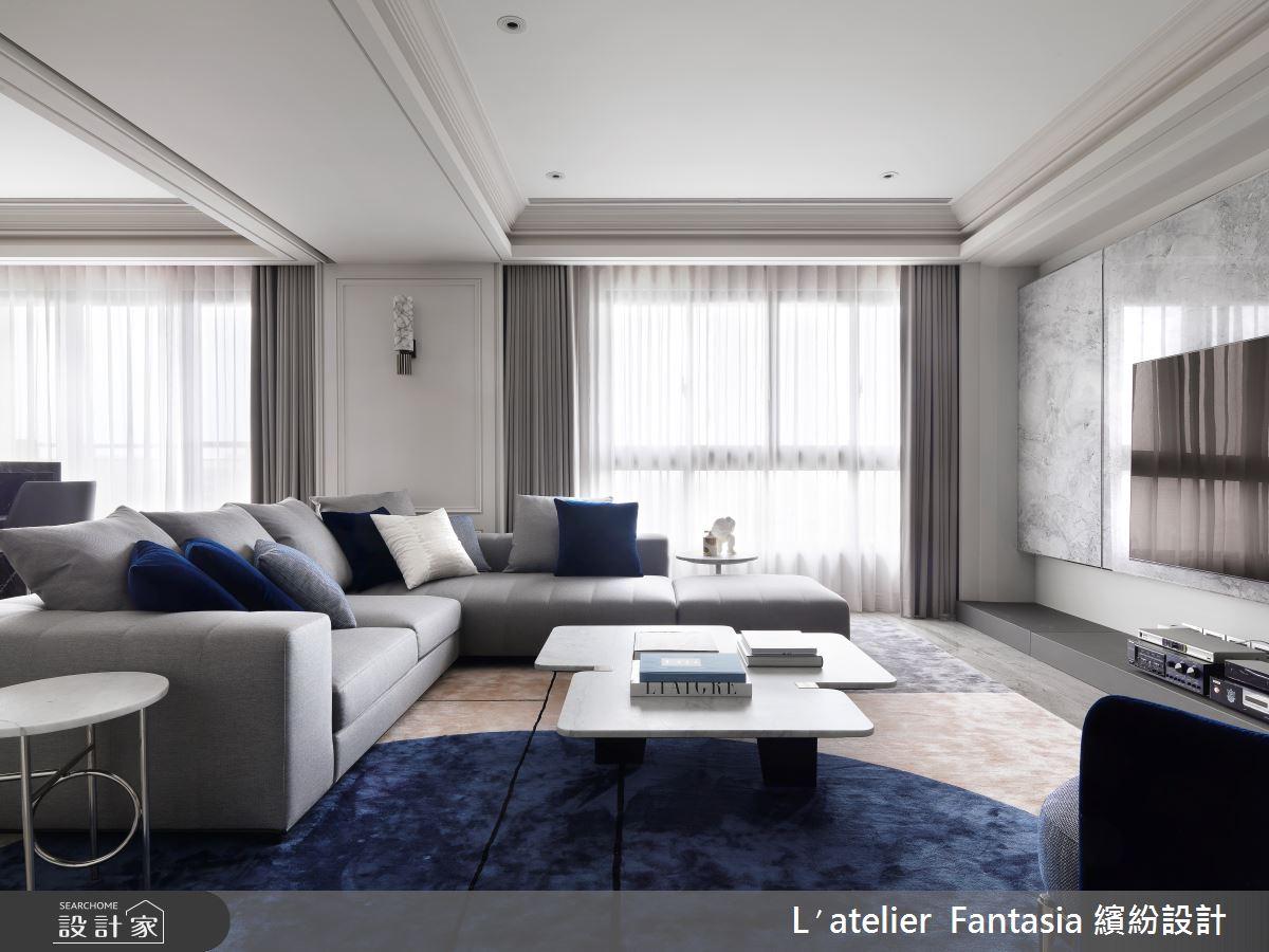 60坪新成屋(5年以下)_新古典客廳案例圖片_L′atelier Fantasia 繽紛設計_繽紛_71之4