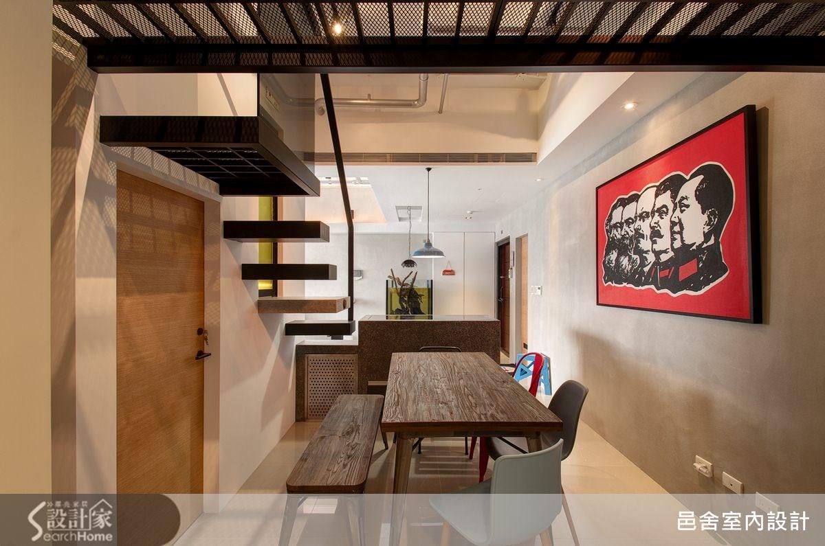 25坪新成屋(5年以下)_工業風餐廳案例圖片_邑舍室內設計_邑舍_15之7