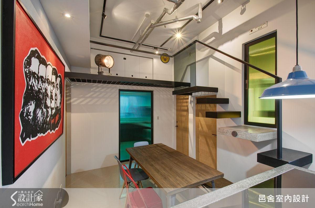 25坪新成屋(5年以下)_工業風餐廳案例圖片_邑舍室內設計_邑舍_15之5