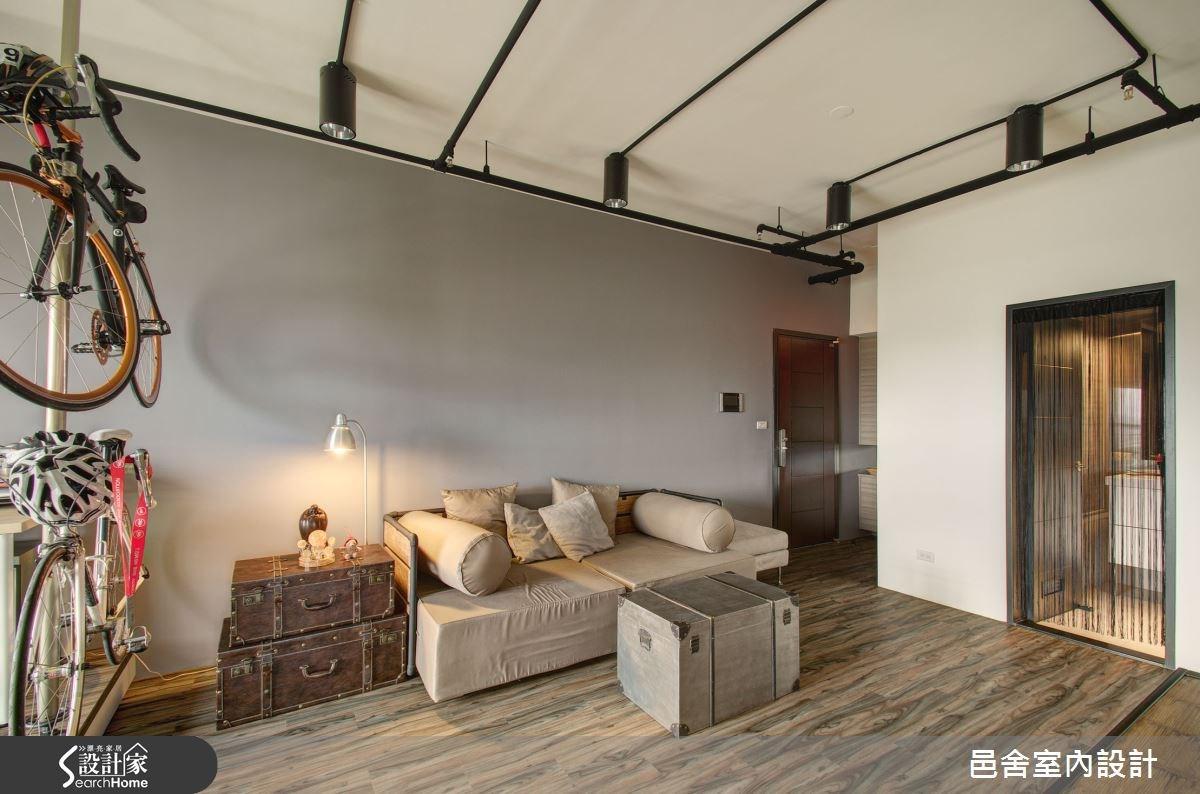 22坪新成屋(5年以下)_工業風客廳案例圖片_邑舍室內設計_邑舍_17之1