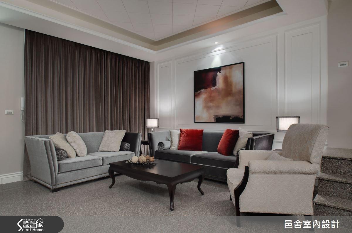 65坪新成屋(5年以下)_新古典客廳案例圖片_邑舍室內設計_邑舍_20之1