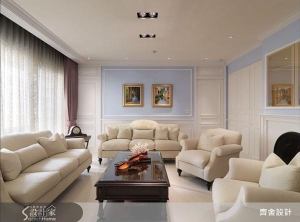 55坪新成屋(5年以下)_新古典客廳案例圖片_齊舍設計事務所_齊舍_08之7