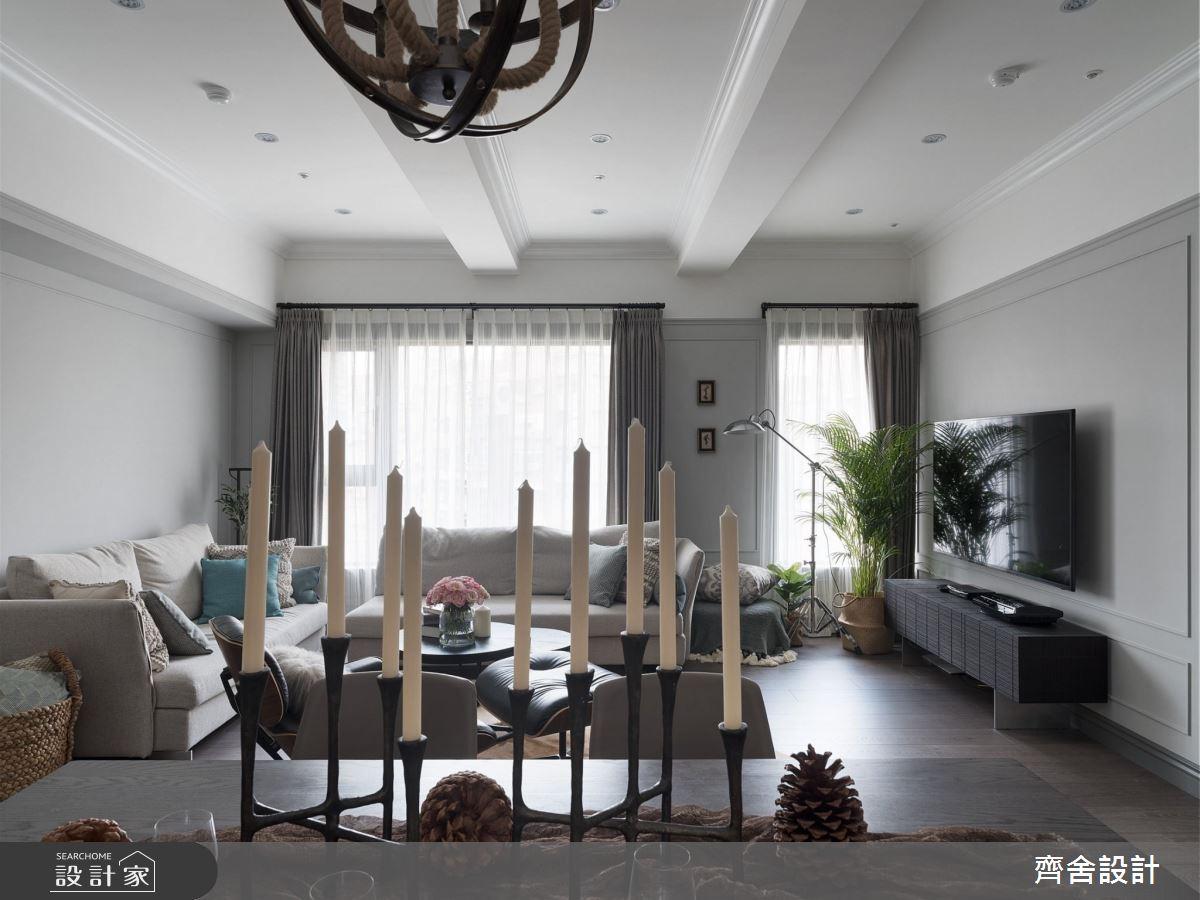 40坪新成屋(5年以下)_美式風客廳案例圖片_齊舍設計事務所_齊舍_38之3