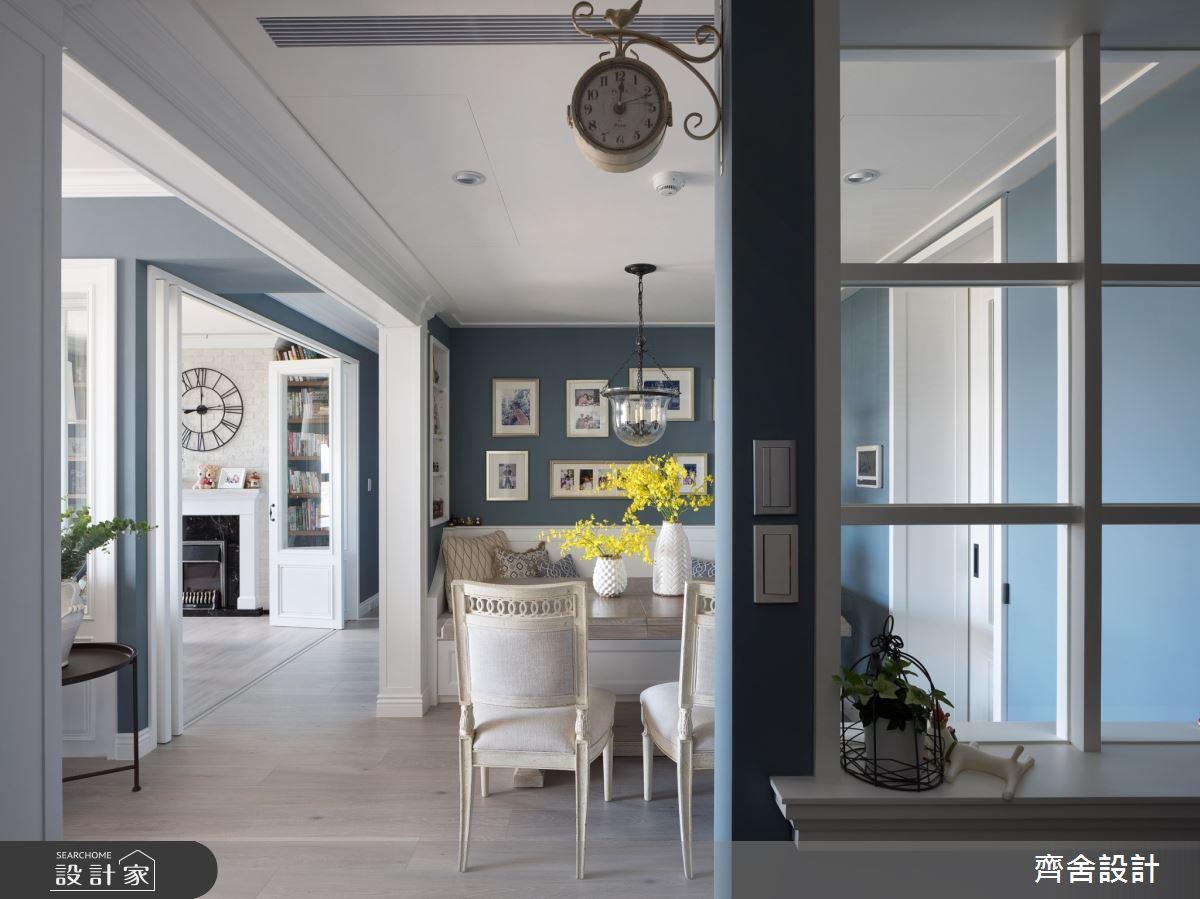40坪新成屋(5年以下)_美式風餐廳案例圖片_齊舍設計事務所_齊舍_39之3