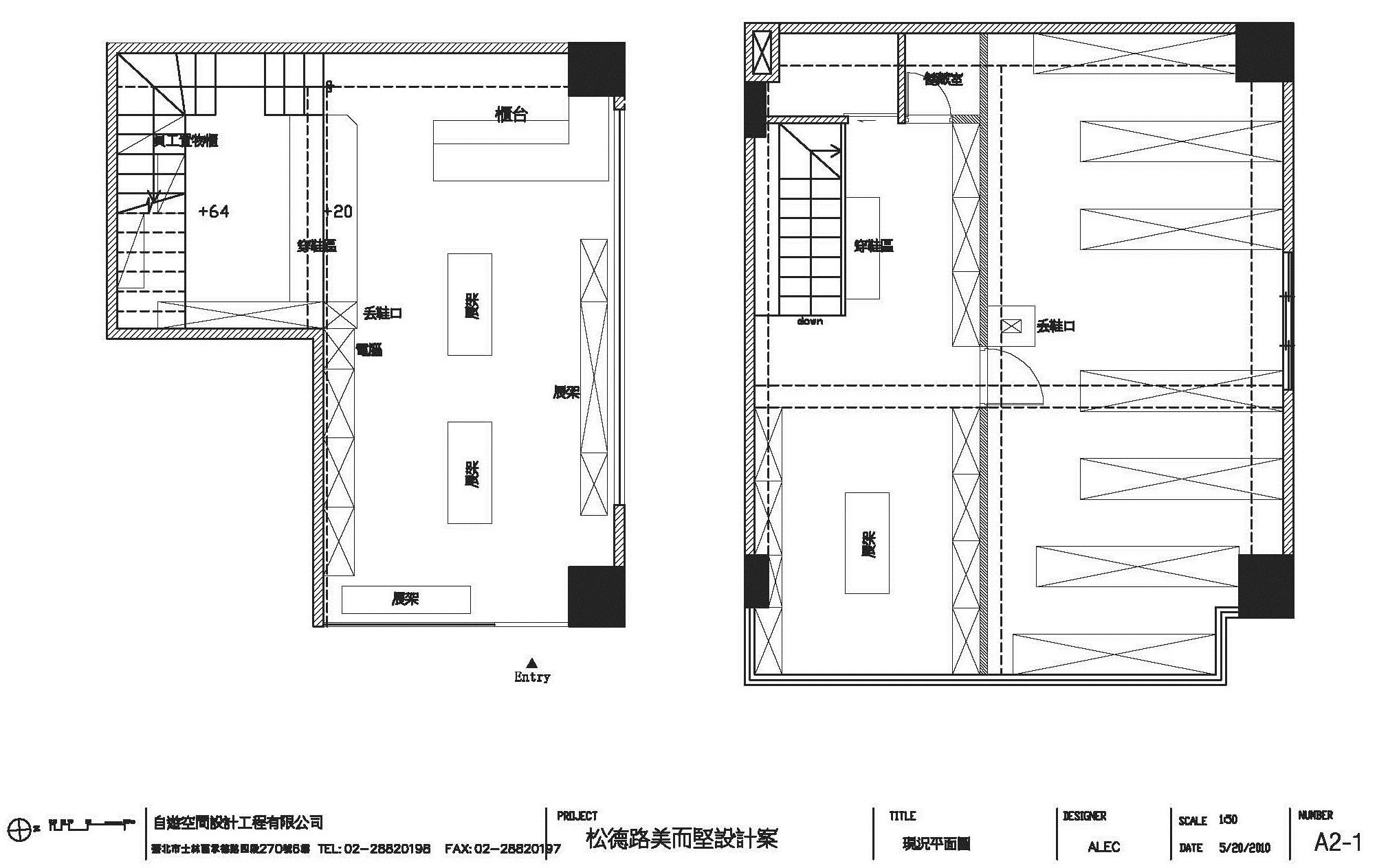 30坪中古屋(5~15年)_休閒風案例圖片_自遊空間設計_自遊空間_01之16