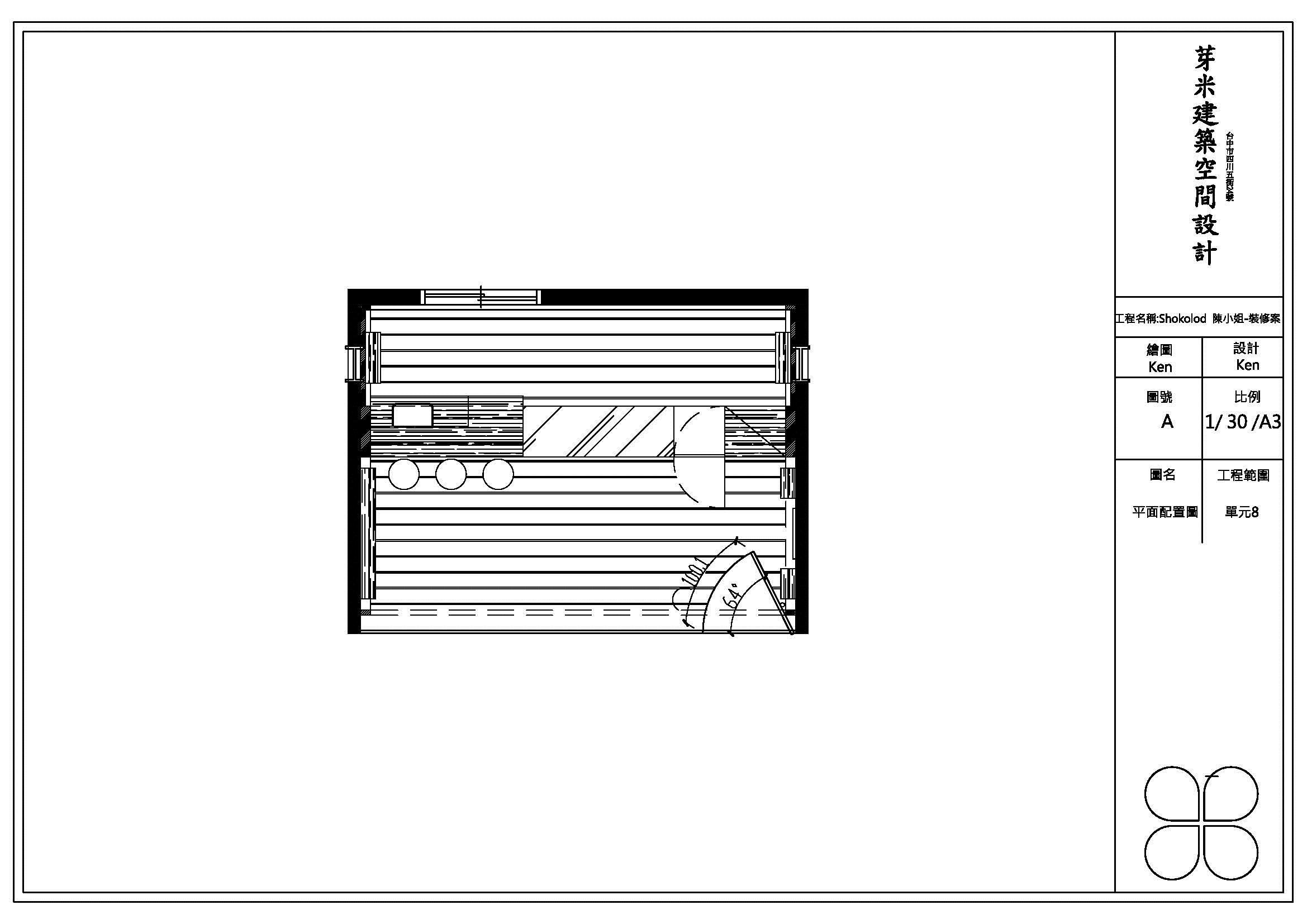 4坪新成屋(5年以下)_現代風案例圖片_芽米空間設計_芽米_36之13