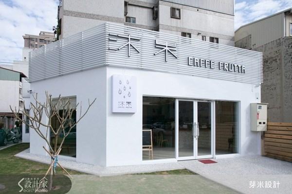 25坪新成屋(5年以下)_鄉村風案例圖片_芽米空間設計_芽米_40之1
