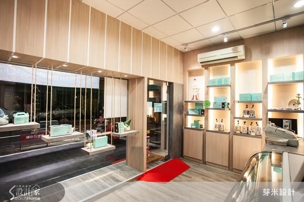 5坪中古屋(5~15年)_現代風案例圖片_芽米空間設計_芽米_46之2