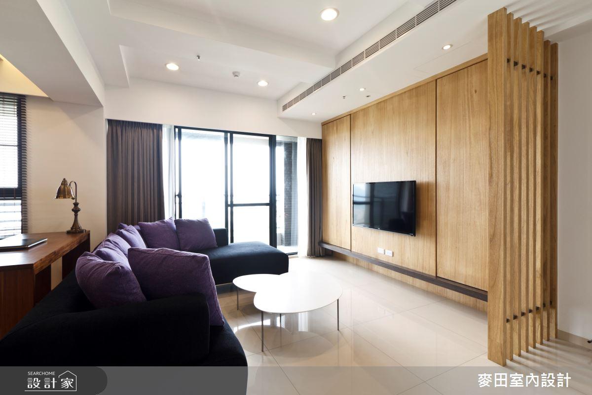 28坪新成屋(5年以下)_混搭風客廳案例圖片_麥田室內設計有限公司_麥田_02之1