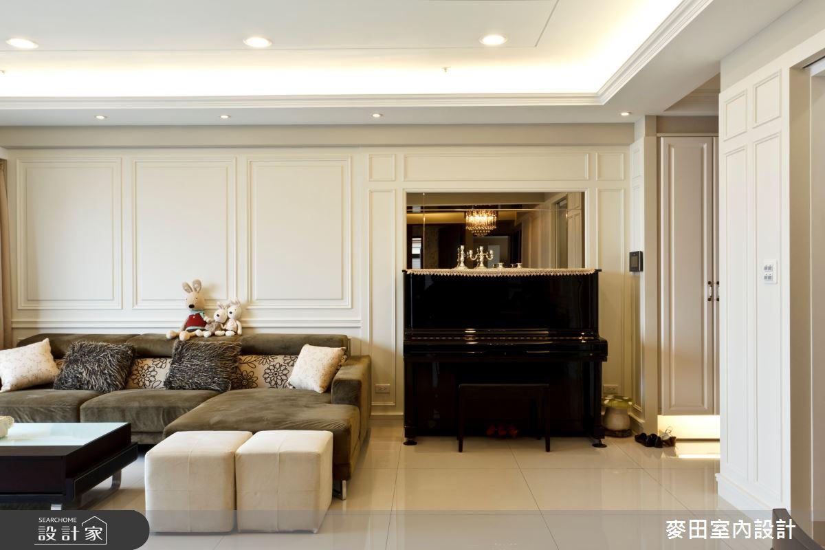 32坪新成屋(5年以下)_新古典客廳案例圖片_麥田室內設計有限公司_麥田_03之2