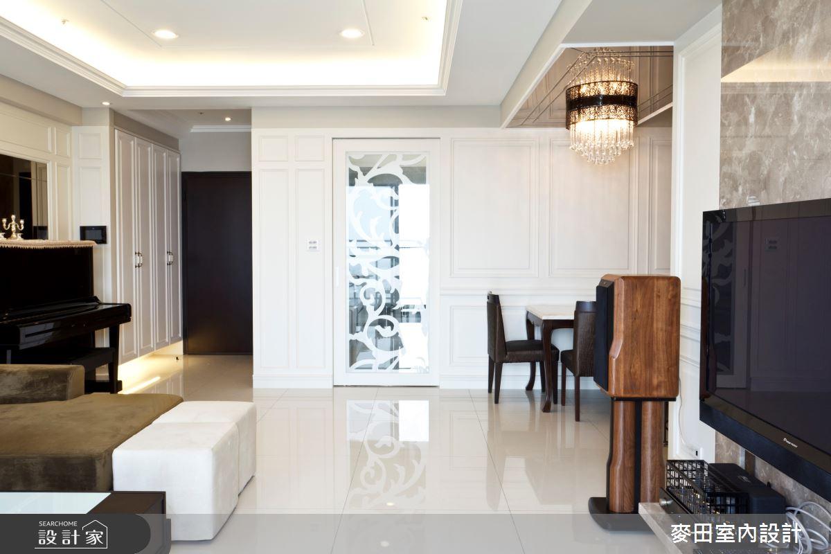 32坪新成屋(5年以下)_新古典客廳案例圖片_麥田室內設計有限公司_麥田_03之5
