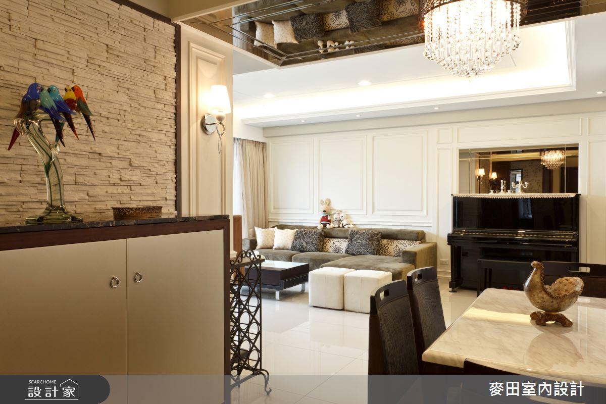 32坪新成屋(5年以下)_新古典客廳案例圖片_麥田室內設計有限公司_麥田_03之7