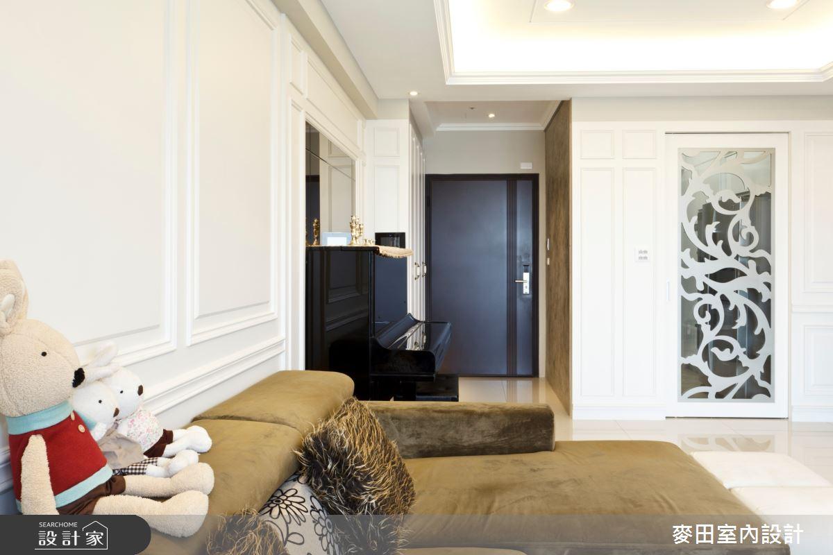 32坪新成屋(5年以下)_新古典客廳案例圖片_麥田室內設計有限公司_麥田_03之4