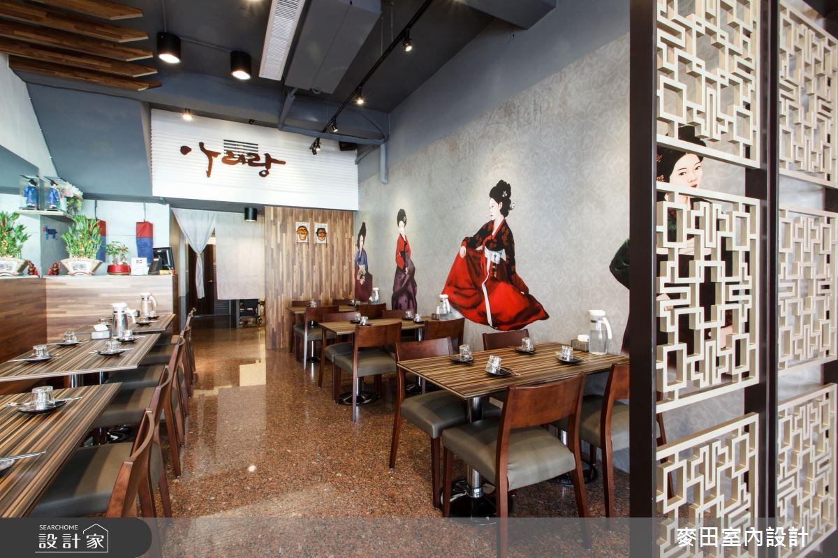 14坪_韓式風商業空間案例圖片_麥田室內設計有限公司_麥田_06之4