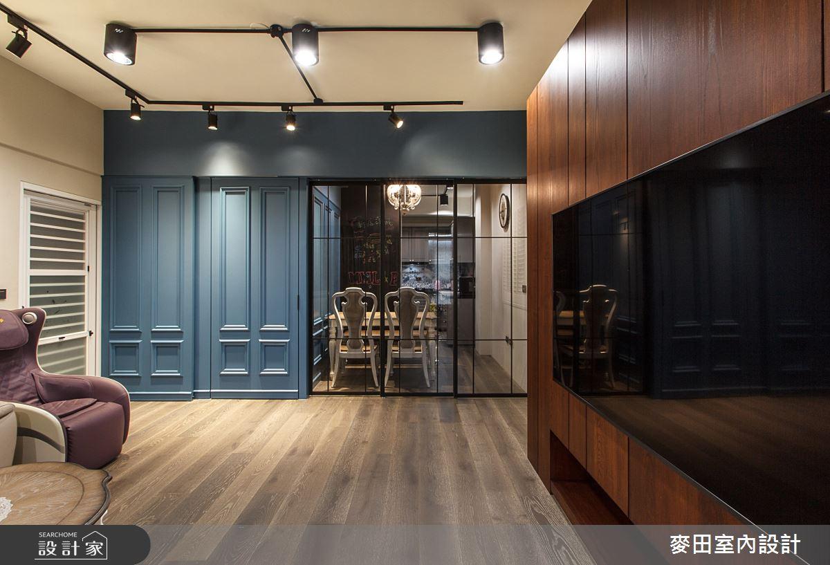 29坪中古屋(5~15年)_簡約英式古典客廳餐廳案例圖片_麥田室內設計有限公司_麥田_21之2