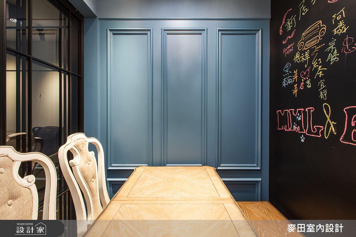 29坪中古屋(5~15年)_簡約英式古典餐廳案例圖片_麥田室內設計有限公司_麥田_21之4