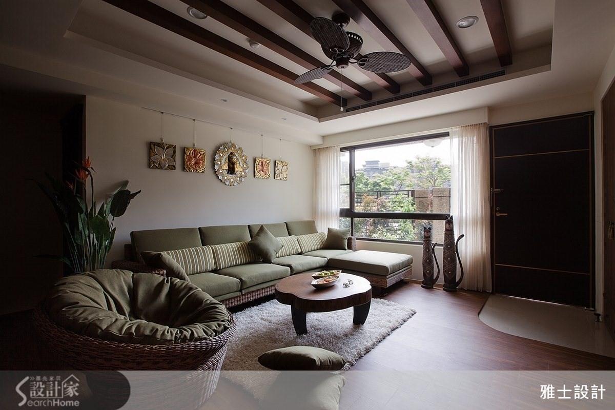 舊屋翻新峇里島休閒風  愜意慢活在我家