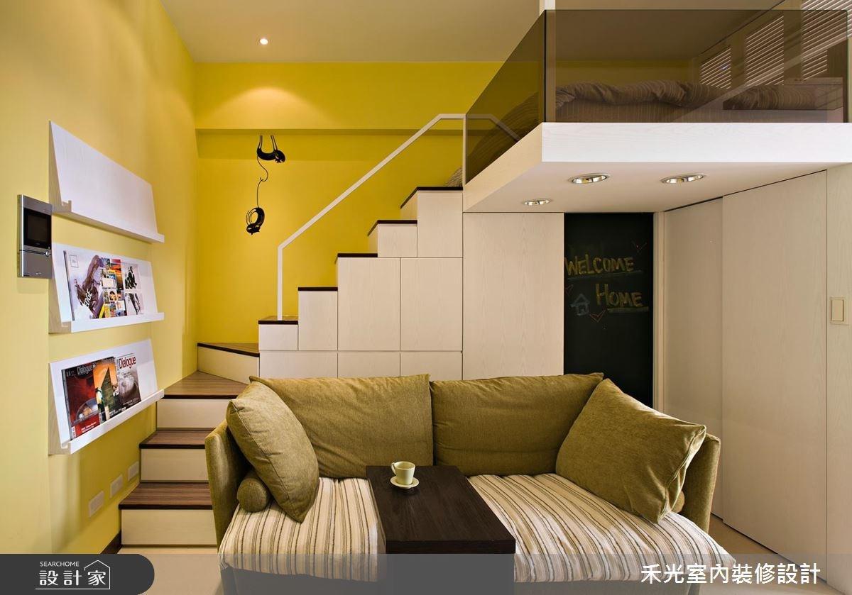 給你滿滿活力 10坪黃色陽光小宅