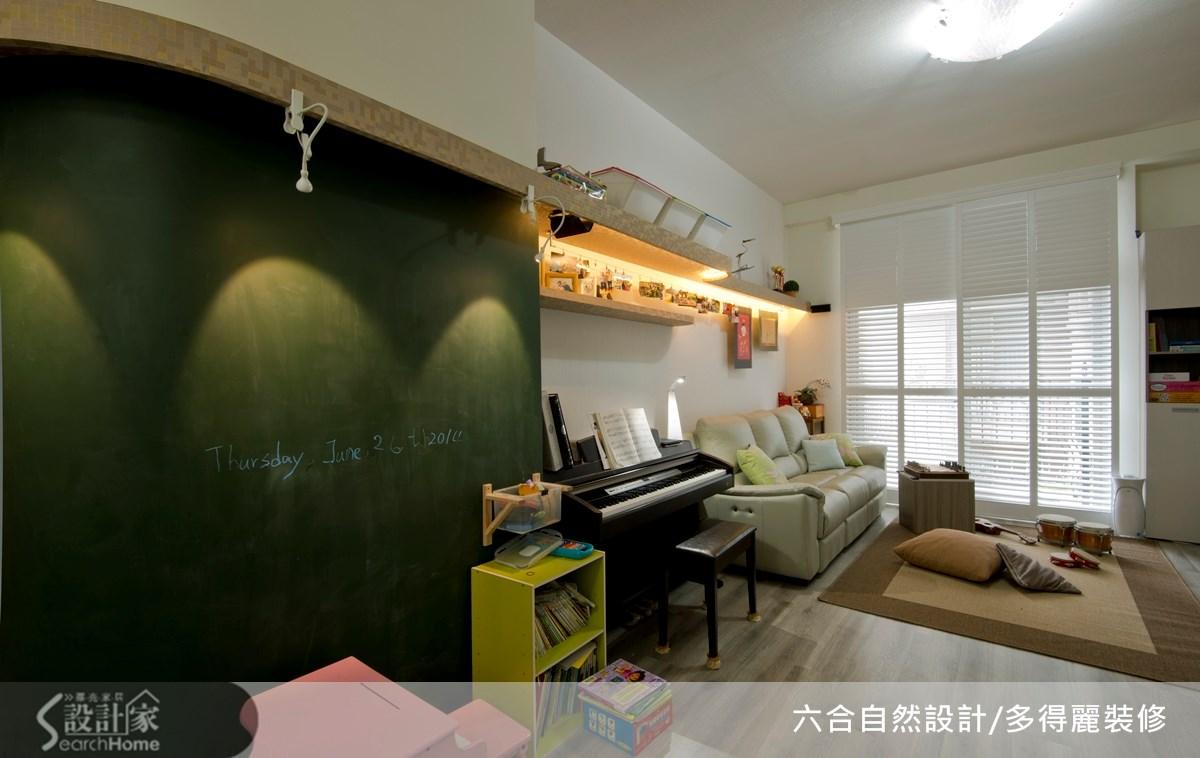 40坪打造3房2廳 整個家都是孩子的創意舞台~~