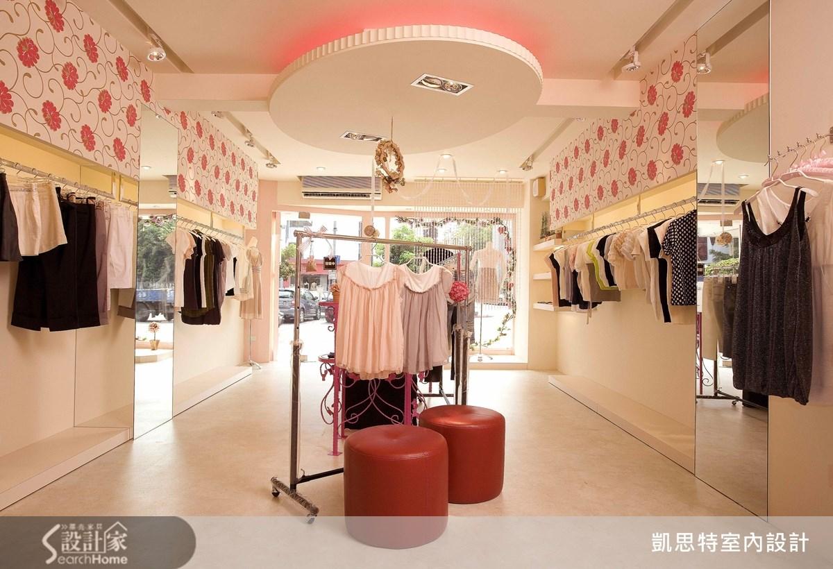 15 坪甜美服飾店 滿足女孩們的衣櫥夢