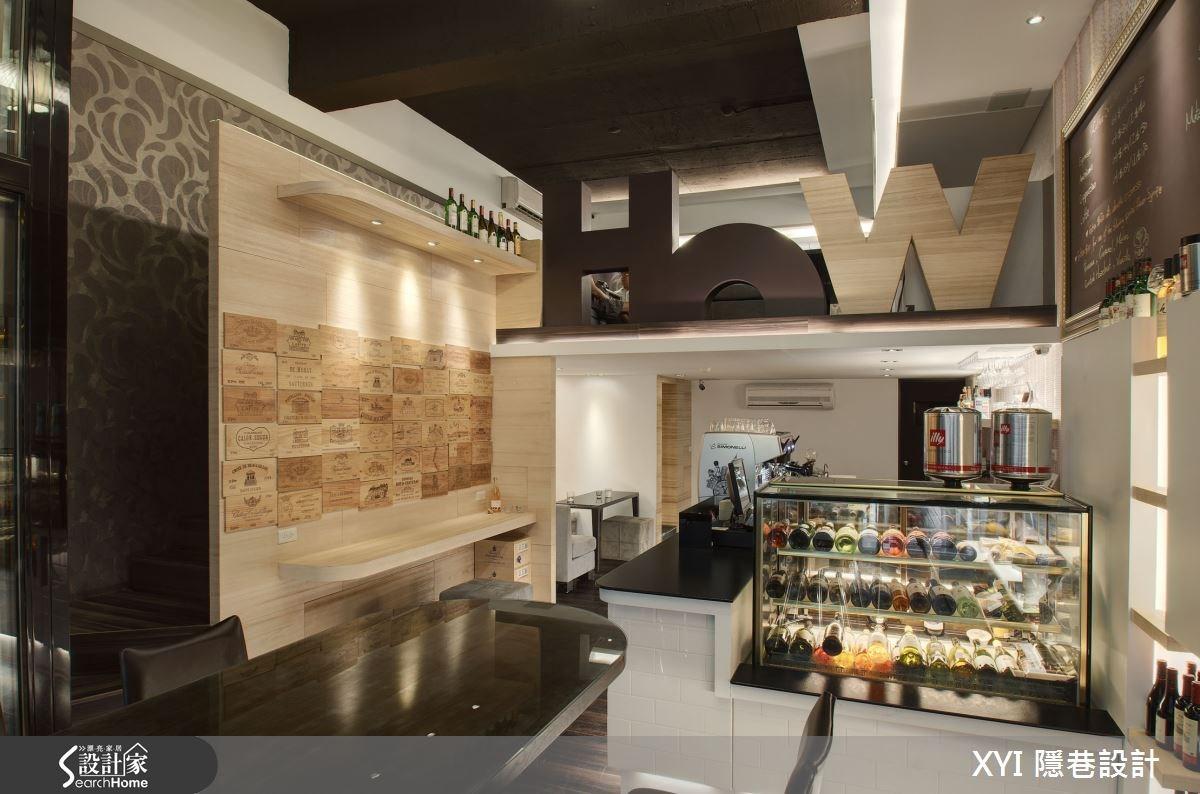 改造忠孝東路216巷老屋,飄散紅酒與咖啡的時尚香氣