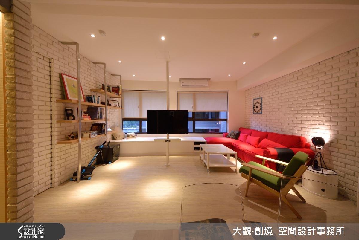 摩登色彩+好牆設計  讓人一眼愛上 26 坪 Loft 居宅