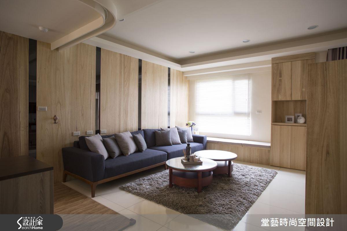 30 坪也能擁有雙客廳!讓長輩愛上的樸味木色宅