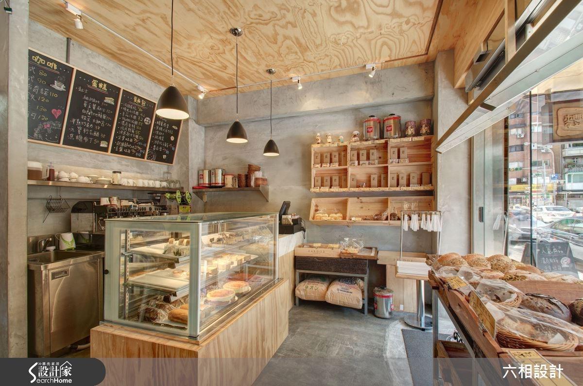 在臺北街頭遇見歐洲小鎮風情.20坪打造樸實迷人的雜貨風麵包小舖