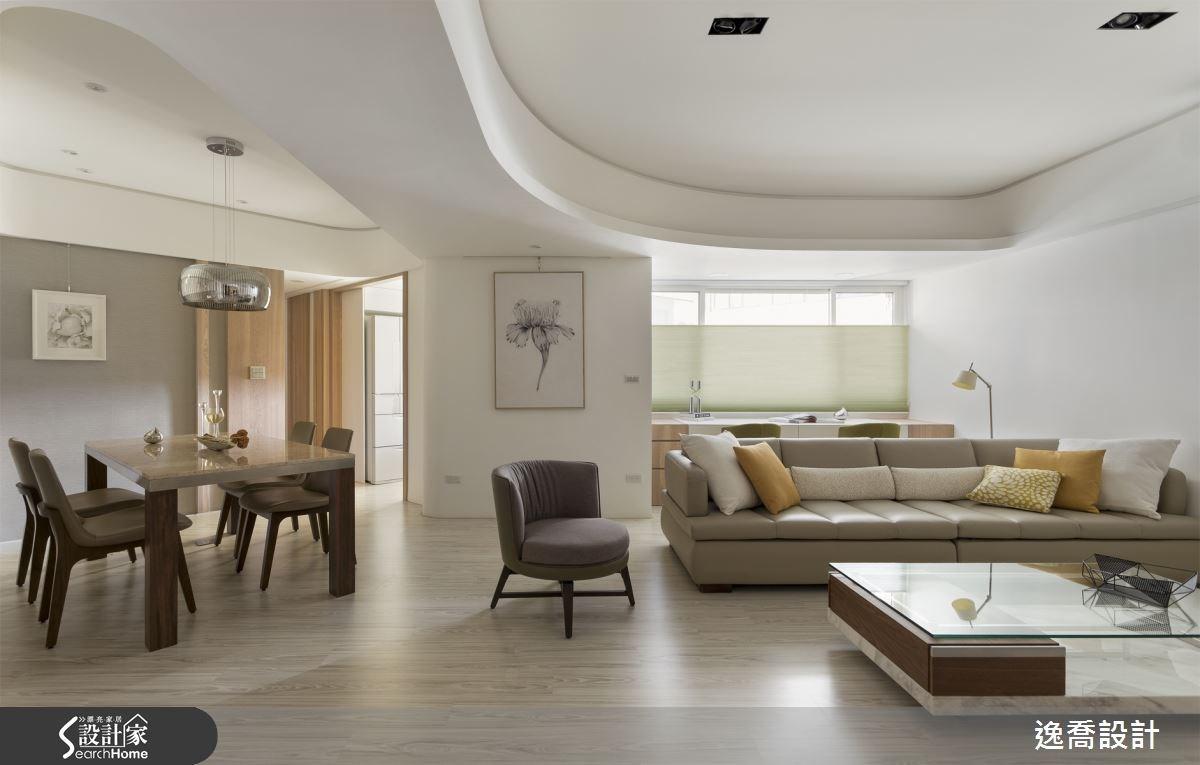 老屋整型重展曲線美 還原空間輕盈美韻