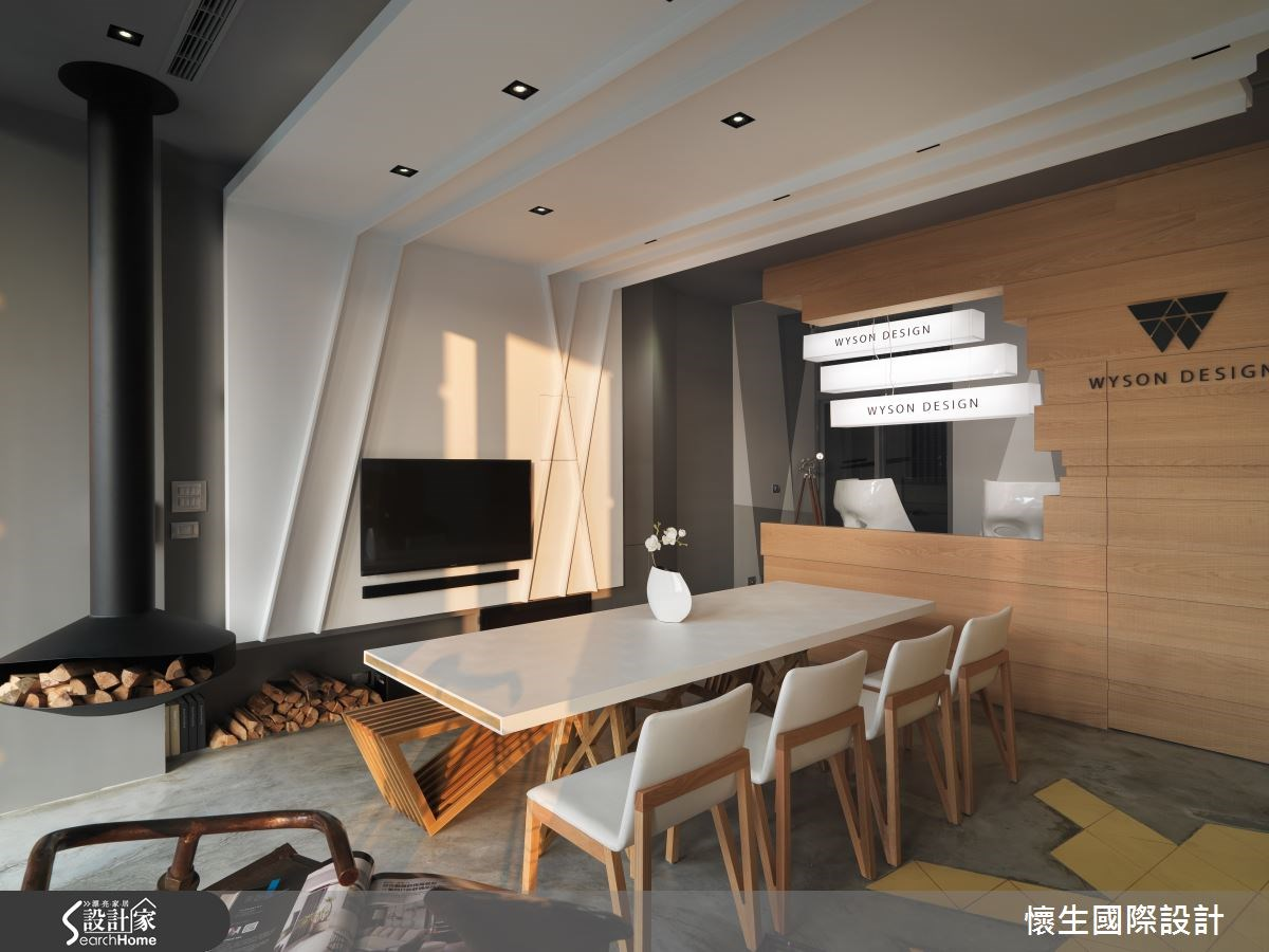 設計師的靈感發源地 就在這裡畫出你的家
