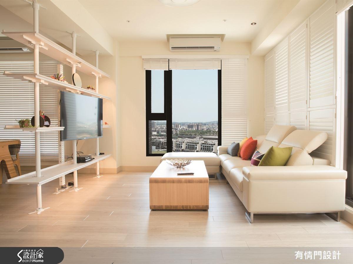 有情 有意 有設計 你新婚居家的首選造夢者!