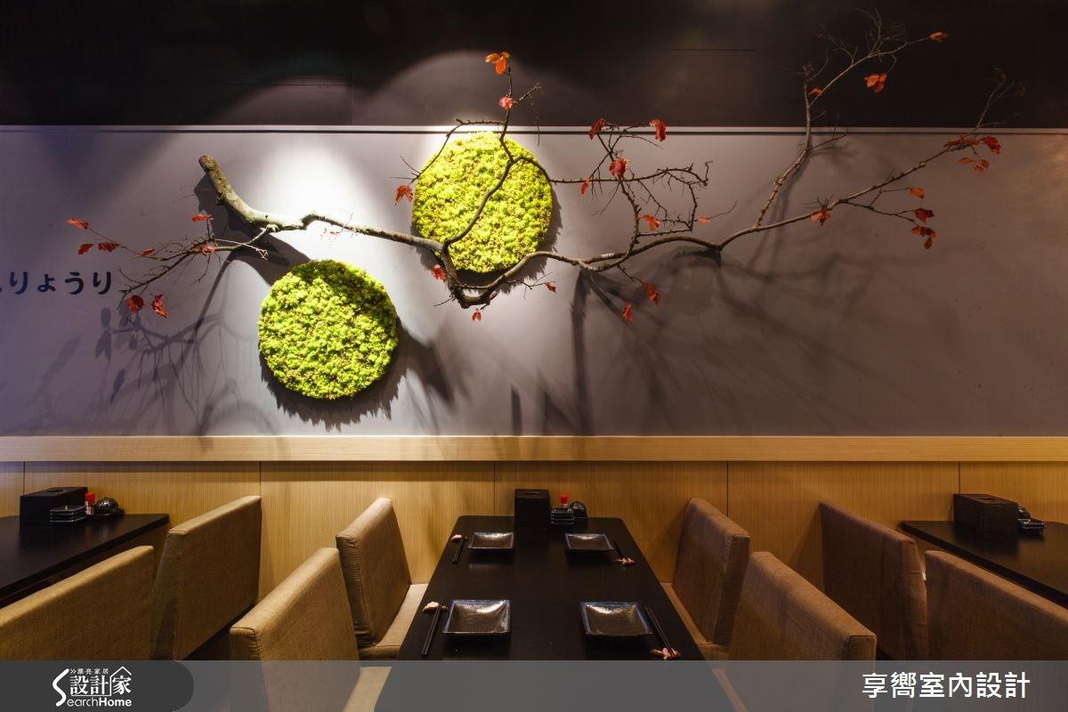 20 坪日式味蕾饗宴,給你最精緻的用餐體驗!