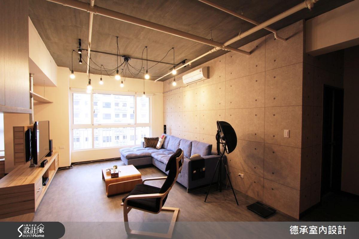 小資必看 20 坪超值 Loft 宅 超乎想像的美型空間