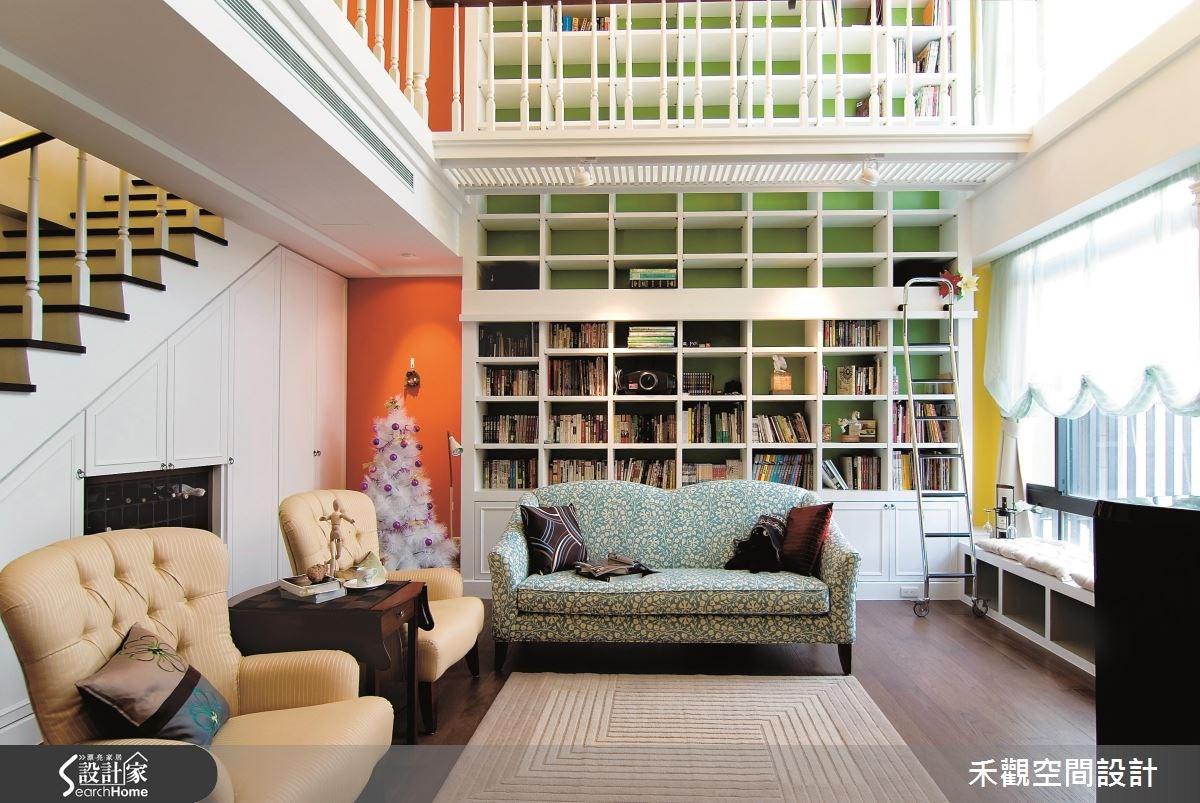 在 6 米挑高別墅 創造美式漢普敦繽紛風情