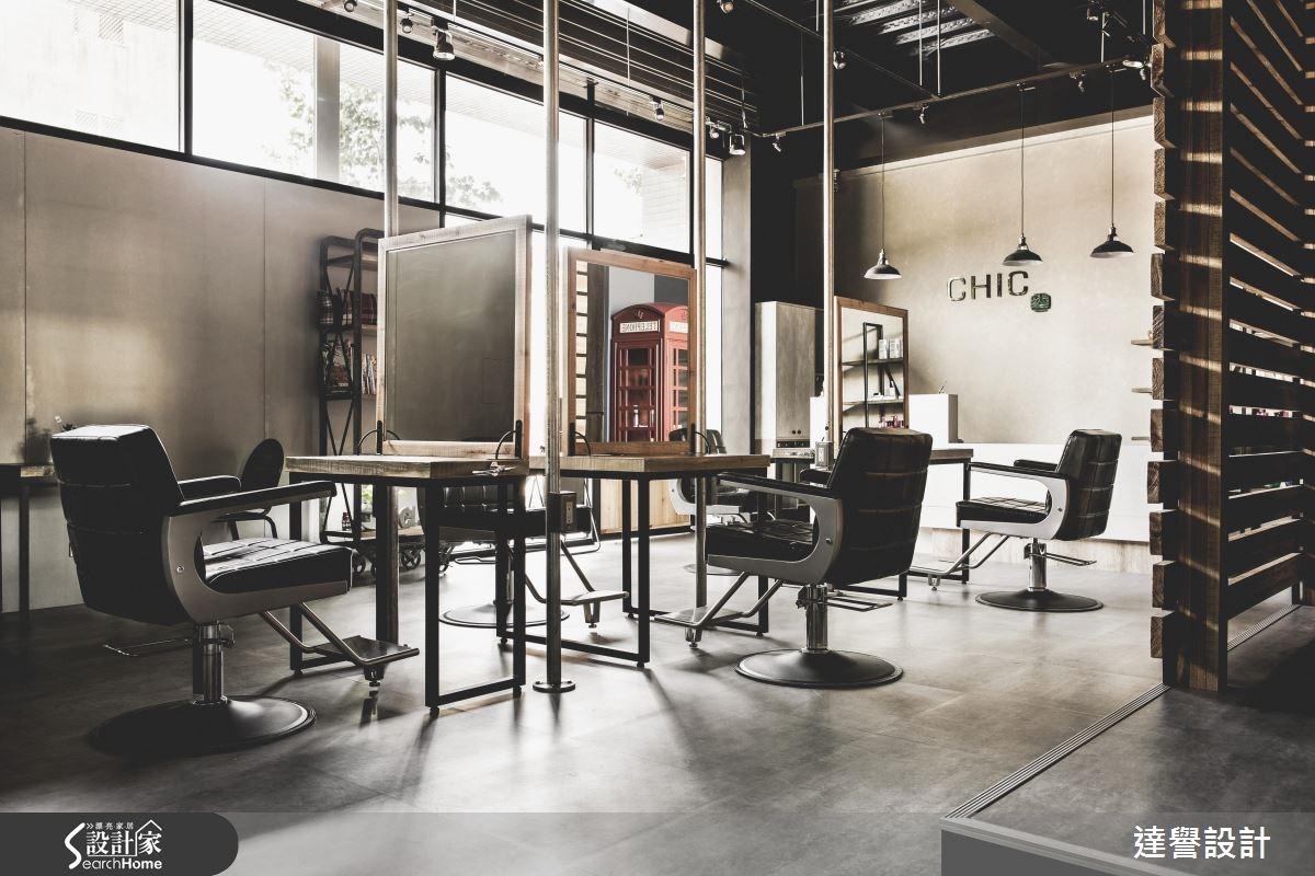 26 坪日式工業風髮廊 凝聚質樸溫暖的時髦能量