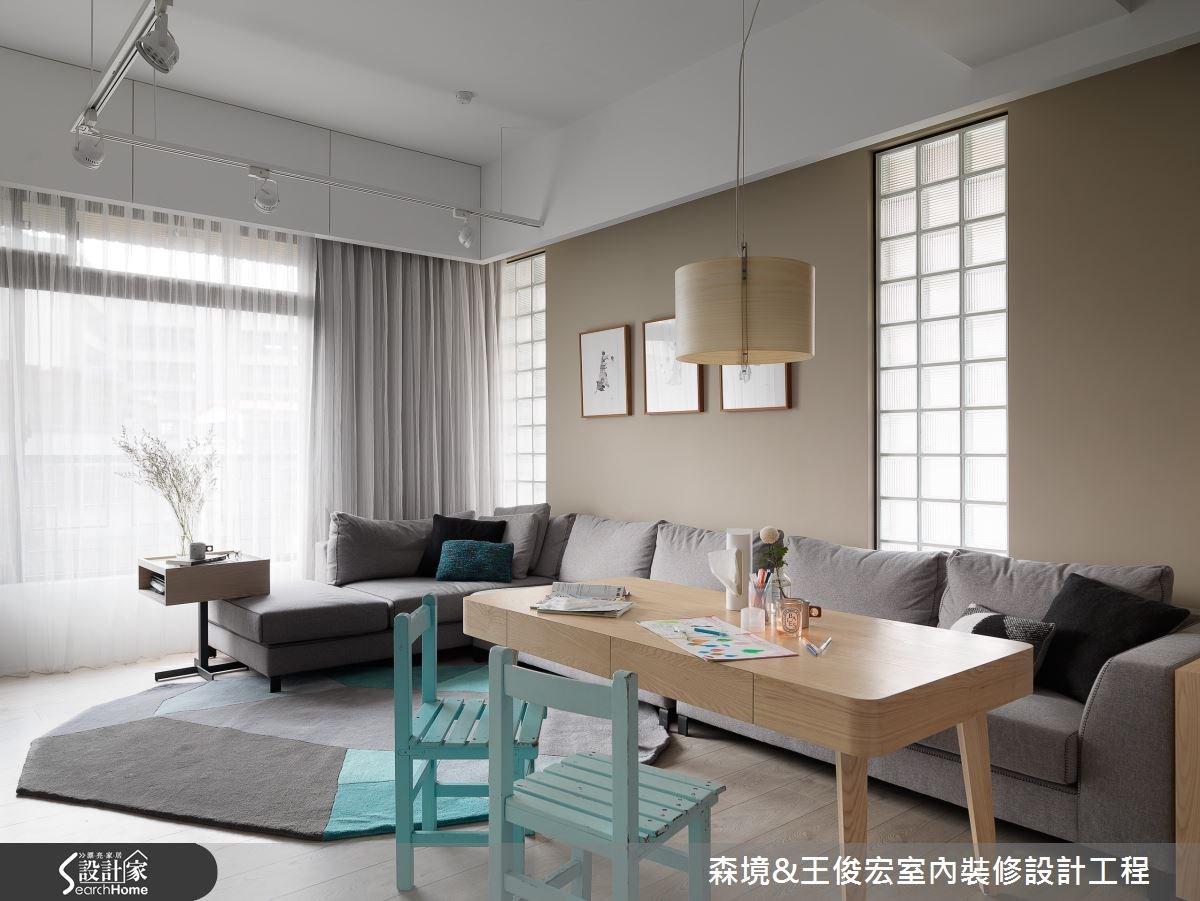 20 坪溫馨成家專案!用輕裝修實踐現代風居宅夢