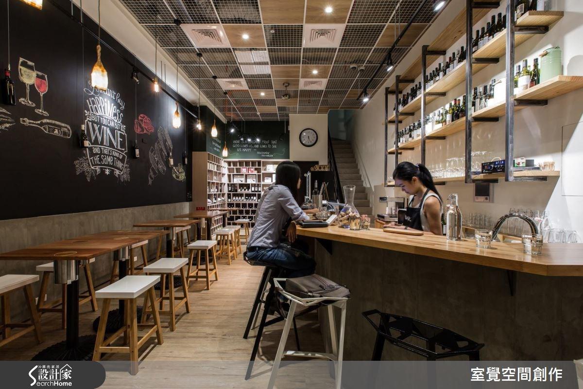 移植德國 Loft風酒食小店,享受愉悅的微醺時光!