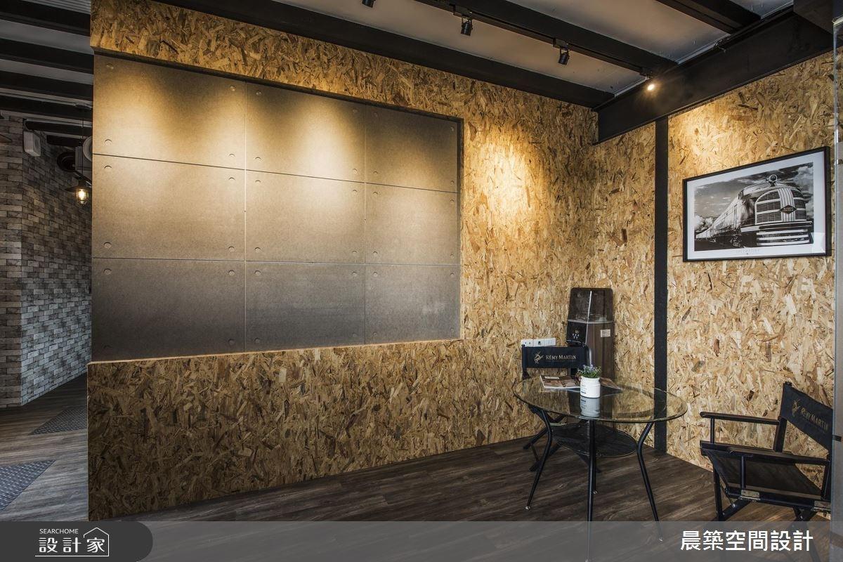 溫暖工業風新樣貌 顛覆辦公室印象!
