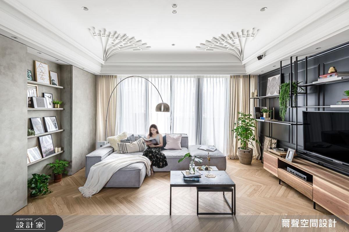 住進巴黎日光小公寓!法式新古典 X 工業風新婚宅