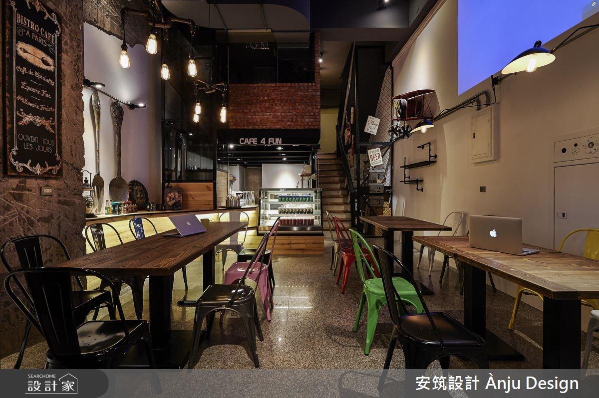親子一起玩出工業風精彩 就在Café 4 FUN咖啡趣