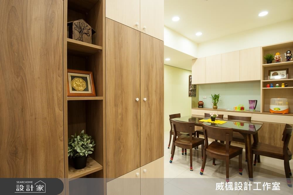 百萬預算收納超豪邁!三代同堂共享系統家具好機能